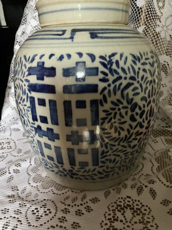 chinese-double-happiness-Jar-383905765715-2